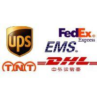 深圳电动车电池出口山东省到塞尔维亚DHL快递可以出带电产品