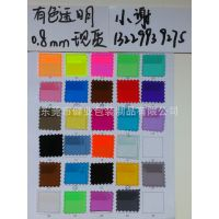 彩色超透环保PVC薄膜 环保薄膜厂家直销透明彩色环保PVC薄膜
