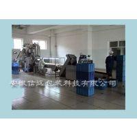 四川火锅料生产设备,调味料加工成套生产线,调味品加工设备