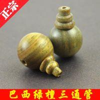 绿檀佛珠散珠配件 正宗绿檀木三通佛头佛塔 珠径1.2-2.0cm三通管