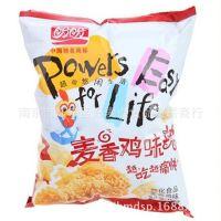 盼盼麦香鸡块 105g 零食 膨化 超市货源 整箱32包 休闲食品批发