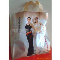 提供E塑料包装袋、PVC袋、礼品袋、手提袋(可定制规格、LOGO)