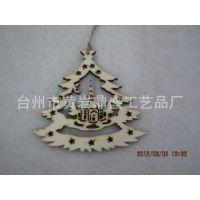 供应厂家直销木制圣诞树装饰品 圣诞挂件