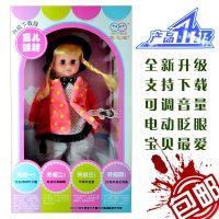 喜之宝娃娃智能对话会唱歌芭比可MP3下载 芭比娃娃 益智早教机