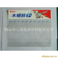 OPP袋 透明包装袋 塑料袋定制 opp自粘袋 PE袋 卡头印刷可定做