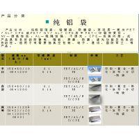 郴州防水真空袋生产厂家╋18963667316