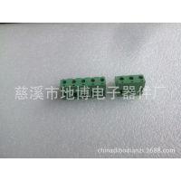 【品质可靠】DB2EDGK-7.62连接器 地博接线端子 防火耐用