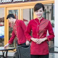 中餐厅茶楼饭店服务员制服 工作服酒店工作服秋冬装新款时尚优雅