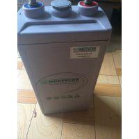 供应德国荷贝克蓄电池SB2V/200一级总代参数报价