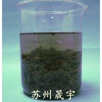 供应泥浆污水絮凝沉淀专用阴离子絮凝剂pam