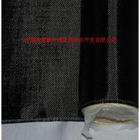 碳纤维玉石床垫