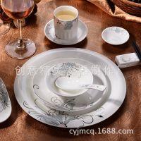 五星级餐厅陶瓷餐具批发酒店摆台台面套装盘碗高级豪华包厢套装