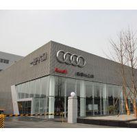 奥迪4S店专用铝单板铝网板富腾建材