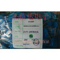 供应 环保正品ZOV品牌 20D821K 压敏电阻器