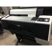 供应转让爱普生艺术品复制打印机9908