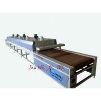 保定厂家定做烘干固化设备 红外线循环带式烘干固化设备