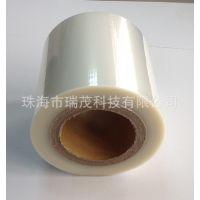 长家供应多种封口膜 一次性塑料杯封口膜