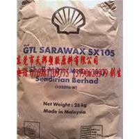 代理注塑 挤出用 其他工程塑料/马来西亚壳牌 费托蜡 PX105润滑料