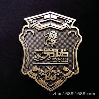 优质专业定制抛光家电铭牌 家具标牌 机械设备 铜牌制作