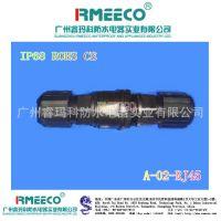 供应rj45连接器 标准光纤rj45连接器 网络rj45连接器  2/3芯
