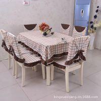 高档家用英伦格子家居餐椅套椅子套坐垫台布桌布餐桌布