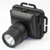 BZ4530固态强光防爆头灯 BZ4530