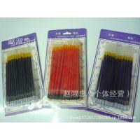 大量批发 低价中性笔替芯 笔芯批发 中性笔厂家 水笔笔芯