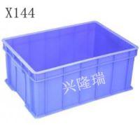 供应沈阳塑料箱