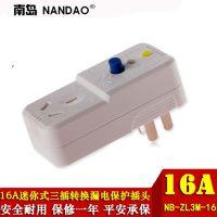 3KW电热水器空调即热式电热水器直插式迷你16A漏电保护转换插座