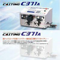 专业供应日本小寺KODERA品牌10平方导线电脑裁线机C371A