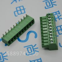 绿色接线端子插拔式 15EDG-10P 间距3.5MM弯针 公母对插端子 10位