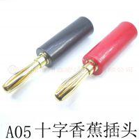 供应A05红色黑色台版香蕉插头镀金接线端子音箱接线头喇叭接线夹