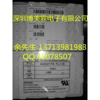 供应代理精工电池 MS621FE