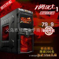 供应游戏机箱 刀锋战士1 全新台式机电脑主机箱电源上置防尘 厂价销售