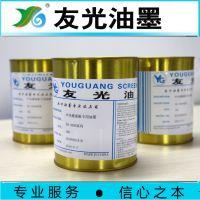 供应供应优质塑料免处理PP黑色油墨YB-5900系列耐摩擦塑料油墨