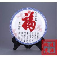 定做青花瓷盘 人物肖像瓷盘 周年校庆陶瓷纪念盘