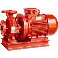 管道式消防泵价格XBD8/30-100-250 37KW消火栓泵消防水泵