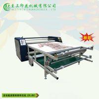 热转印机 热转移印花机 升华热转印机 滚筒热转印机