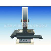 投影机SV-2010系列影像测量仪二维测量仪器激光投影机工具显微镜