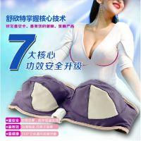 正品乳房增大丰胸丰乳仪器胸部按摩器乳腺增生美胸护理仪厂家