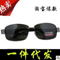 太阳眼镜 偏光眼镜批发 厂家直销 男士出门开车必备司机眼镜墨镜
