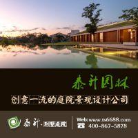 北京泰升大兴别墅庭院景观设计首屈一指的创意