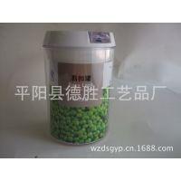 供应塑料保鲜盒 密封食品储物罐 圆形易扣罐 1.0升 1.7升 2.3升