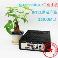 intel2700 K7工业电脑 工控主机 广告机 数字标牌机电脑主机