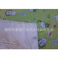 成人纸尿垫医用护理垫婴儿床垫 失禁尿垫 隔尿垫 护理垫 专业生产