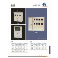 各种规格电表箱、户外电表箱、三相电表箱