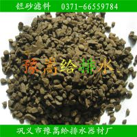 厂家直销 锰砂滤料 高含量锰砂滤料 除铁除锰专用锰砂