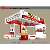 供应2014中国(西安)空气净化及城市环境治理展览会