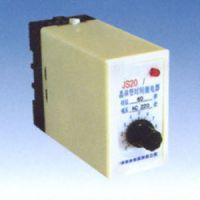 供应晶体管时间继电器JS20