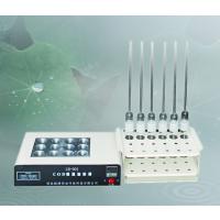 厂家直销LB-901ACOD恒温消解装置实验室专用国标法测定COD必备仪器